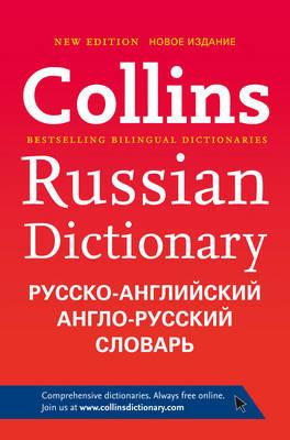 Collins Russian Dictionary and Grammar: 117,000 Translations Plus Grammar Tips -