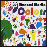 Colors - Manami Morita