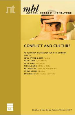 Conflict and Culture - Shaked, Gershon (Editor)
