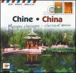 Air Mail Music: China, Vol. 2