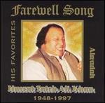 Farewell Song: Alwadah