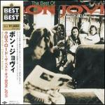 Cross Road [2006 Japan Bonus Track] - Bon Jovi