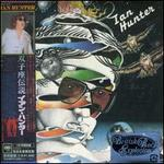 Ian Hunter [Japan Bonus Tracks]