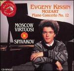 Mozart: Piano Concerto No. 12