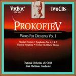 Prokofiev: Works for Orchestra, Vol. 1