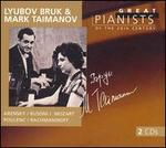 Lyubov Bruk and Mark Taimanov