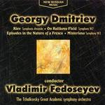Georgy Dmitriev: Kiev; Episodes in the Nature of a Fresco; Symphonies Nos. 2 & 3