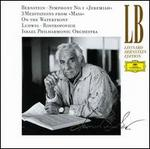 "Bernstein: Symphonie No. 1 ""Jeremiah""; 3 Meditations from ""Mass""; On the Waterfront"
