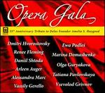 35th Anniversary Opera Gala / Various