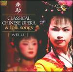Classical Chinese Folk Songs & Opera [Bonus Track]