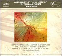Anthology of Piano Music by Russian and Soviet Composers, Part 1 Vol. 2 - Asiya Korepanova (piano); Luka Okrostsvaridze (piano); Mikhail Turpanov (piano); Natalia Ruchkina (piano);...