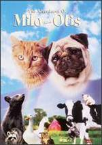 The Adventures of Milo and Otis - Masanori Hata