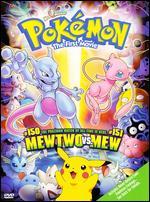 Pokemon: The First Movie - Kunihiko Yuyama