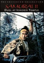 Samurai 2: Duel at Ichijoji Temple [Criterion Collection] - Hiroshi Inagaki