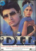 Dil (Brand New Single Disc Dvd, Hindi Movie, With English Subtitles, Released By Ultra)
