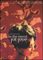 In the Mood for Love (the Criterion Collection)