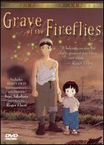 Grave of the Fireflies [Collector's Edition]