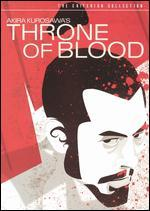 Throne of Blood-Criterion Collection [Dvd] [1957] [Region 1] [Us Import] [Ntsc]