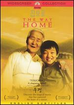 The Way Home - Lee Jung-hyang