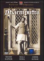 Dharmputra (1961) (Hindi Film / Bollywood Movie / Indian Cinema Dvd)