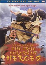All Men Are Brothers: Blood of the Leopard - Chan Wui Ngai