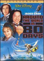 Around the World in 80 Days [Edizione: Germania]