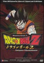 DragonBall Z: Vegeta Saga, Vol. 1 - Saiyan Showdown