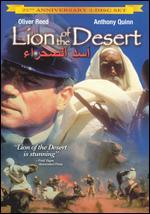 Lion of the Desert-25th Anniversary Edition