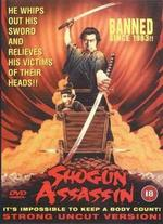 Shogun Assassin: Uncut Edition [Dvd]