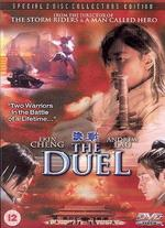 The Duel [Dvd]
