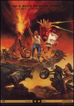 Aqua Teen Hunger Force Colon Movie Film for Theaters [2 Discs] [Limited Edition] - Dave Willis; Matt Maiellaro