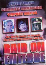 Raid on Entebbe - Irvin Kershner
