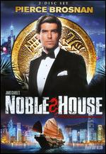 James Clavell's Noble House [2 Discs] - Gary Nelson