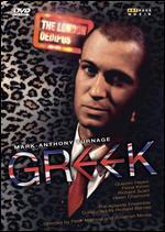 Mark-Anthony Turnage: Greek