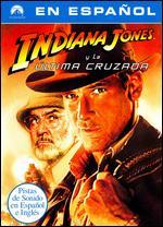 Indiana Jones and the Last Crusade [Special Edition] [Spanish Packaging]