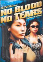 No Blood No Tears - Ryu Seung-wan