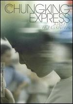Chungking Express (1994) (Import)
