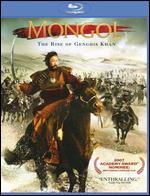 Mongol [WS] [Blu-ray]