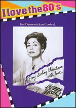 Mommie Dearest [I Love the 80's Edition] [Bonus CD]