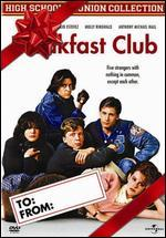 The Breakfast Club [Holiday Packaging]