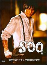 Soo - Yoichi Sai