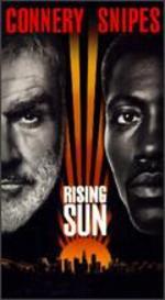 Rising Sun [Sensormatic]