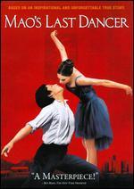 Mao's Last Dancer (Rental Ready)