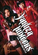 Yakuza Hunters: Final Death Ride Battle