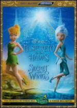 Secret of the Wings [Spanish] [2 Discs] [DVD/Blu-ray]
