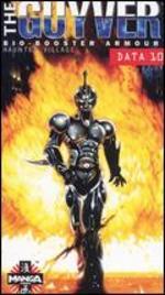 Guyver the Biobooster Armor: 10: Haunted Village