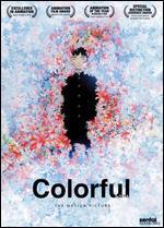 Colorful / O.S.T.