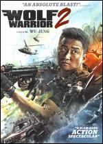 Wolf Warrior 2 [Dvd]