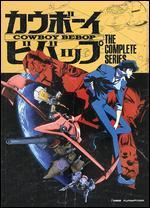 Cowboy Bebop: Complete Series [5 Discs]