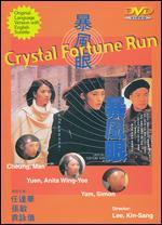 Crystal Fortune Run